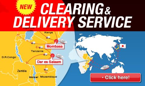 clearing-delivery-service