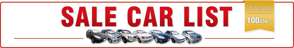 Sale car list