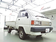 Used TOYOTA Townace, Liteace truck